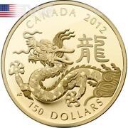 2012 Canada Dragon