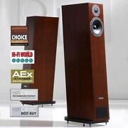 PMC Speakers