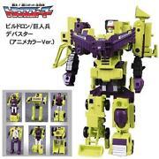 Transformers Encore