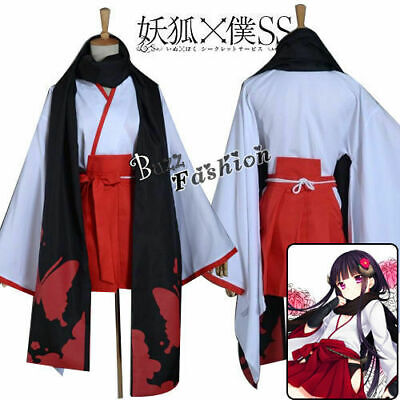 Design Shirakiin Ririchiyo Fashion Cosplay Anime Costume Women Girl Long Sleeve