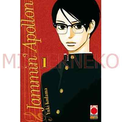 Manga - Jammin Apollon - Serie Completa 1/9 - Panini Comics