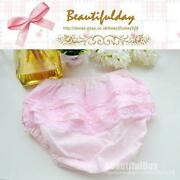 Baby Frilly Knickers