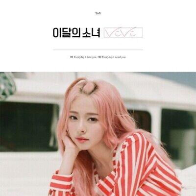 Monthly girl Loona - [ViVi] Single Reissue Album CD+Booklet K-POP Sealed