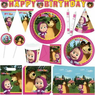 MASHA AND THE BEAR Party Supplies Decoration Birthday Tableware Gifts Balloons - Masha And The Bear Party Supplies