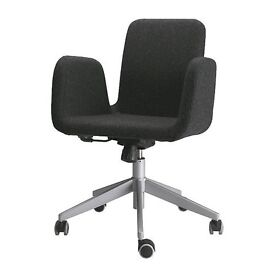 Ikea Patrik Swivel Office Desk Chair in Dark Grey