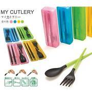 Folding Chopsticks