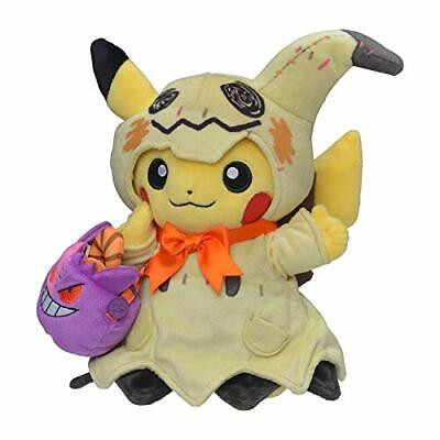 Pokemon Center Original Plush Doll Halloween Festival! 2019 Pikachu JAPAN +Track