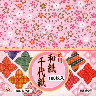 Origami Paper Washi Chiyogami Style 100 Sheets 10 Designs 6 inch - Origami Crafts