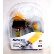 H11 Yellow Bulbs