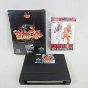 Art of Fighting Neo Geo