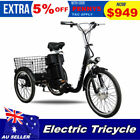 Electric Bike Battery Battery E-Bike Components