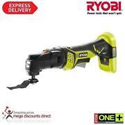 Ryobi Cordless Power Tools