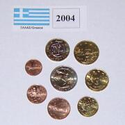 KMS Griechenland 2004