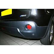 Nissan QASHQAI Accessories