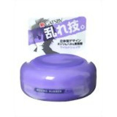 GATSBY MOVING RUBBER WILD SHAKE Hair Wax mobile type 0.52oz 15g