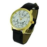 Hebrew Watch