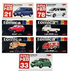 Tomica Limited Series Diecast Vehicles