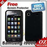 Samsung Galaxy s i9000 Gel Case