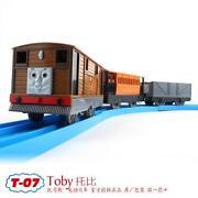 Tomy Toby