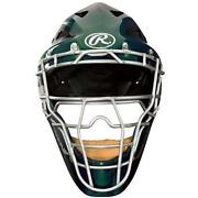 Youth Baseball Catchers Mask