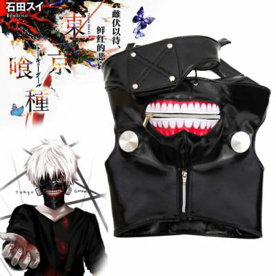 Tokyo Ghoul Kaneki Ken Cosplay Adjustable PU Mask Costume Halloween