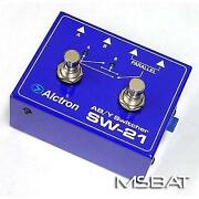 A B Amp Switch