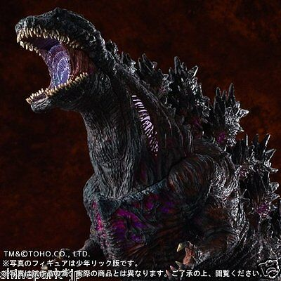 X-PLUS TOHO Large Monsters Shin Godzilla 2016 w/ Roar head Toy RIC Limited