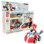Mario Kart Toys