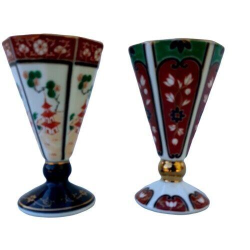 Vintage Japanese Porcelain Egg Cup Marked