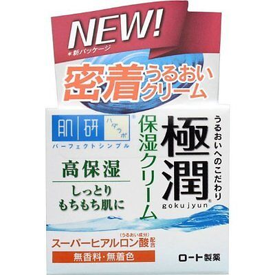 Hadalabo gokujyun Super Hyaluronic Moist Cream 50g  Japan