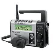 GMRS Radio Base