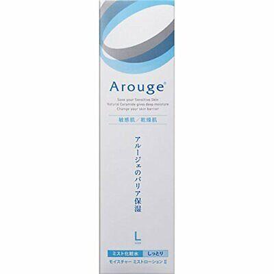 Zenyaku Kogyo Arouge Moisture Mist Lotion Ii Moist 220 mm Quasi-Drug Edition