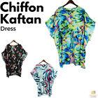 Summer Kaftan Dresses for Women