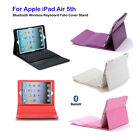 Leather Keyboard Folio Cases for iPad 2