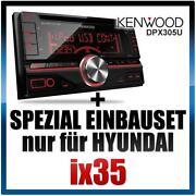 IX35 Radio