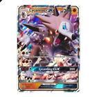 Lycanroc GX Pokémon Individual Cards