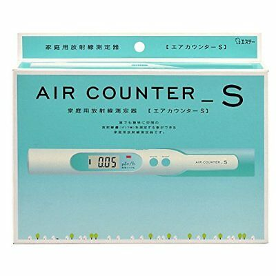 Official Air Counter S Dosimeter Radiation Detector Geiger Meter Tester Japan.
