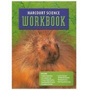 Harcourt Science Grade 3
