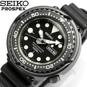 Seiko Marinemaster