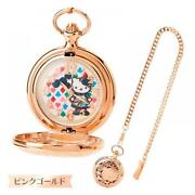 Hello Kitty Gold Watch