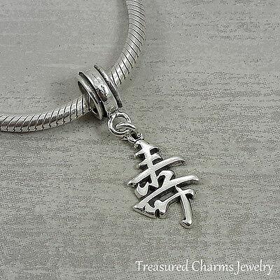 925 Sterling Silver Chinese Long Life Charm - Longevity Symbol Pendant NEW (Long Life Symbol Charm)