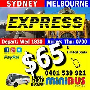 SYD to MEL Express Wednesday Special $65 Sydney City Inner Sydney Preview
