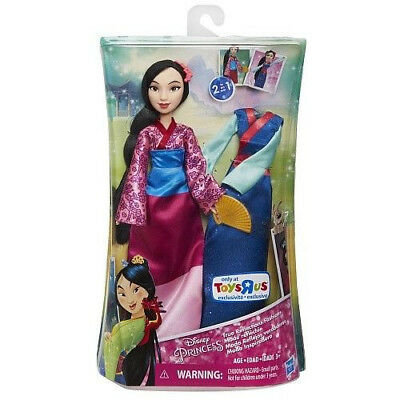 Disney Princess Mulan Doll with 2 Outfits NIB   Mulan Movie