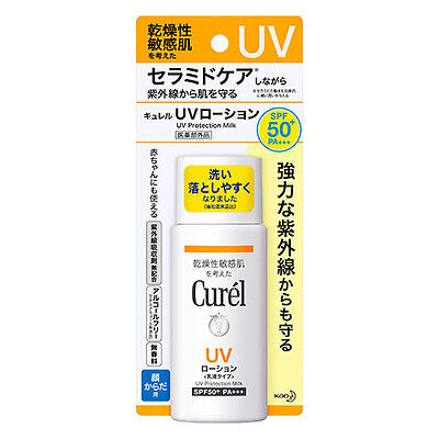 Curel Kao UV lotion SPF 50+ PA+++