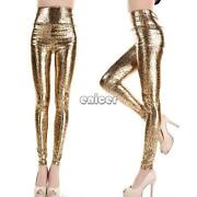 Girls Gold Tights