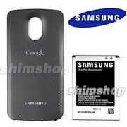 Google Galaxy Nexus Case
