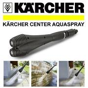 Karcher Dirtblaster