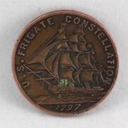 Constellation Coin