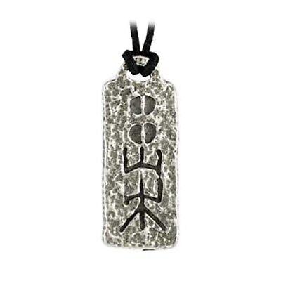 Power pendantebay 1 protection power plenty norse viking runes artisan amulet pendant necklace mozeypictures Gallery