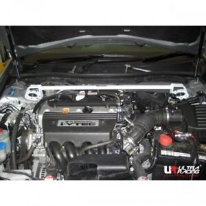 08-12 Honda Accord Sedan Strut Tower Bar (Front)